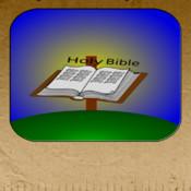 Bible Verse Challenge