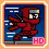 GoGo Tap ! Ninja Pro HD