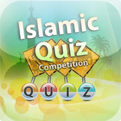Islamic Quiz Competition national archery competition
