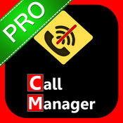 Call Manager Pro for Do Not Disturb with whitelist, call screening, groups