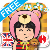Baby School (Japanese+English), Flash Card, Sound & Voice Card, Piano, Words Card Free report card
