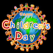 Children Day Messages & Images / New Messages / Latest Messages / Hindi Messages messages