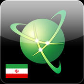 Navitel Iran - GPS & Map, popular offline social gps navigation, maps, traffic, POI, route directions for free