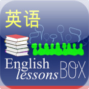 英语学习-English Study for Chinese