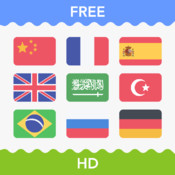 Smart Translator HD (Free) : The cool app that translates your voice to the world! [English to world major languages and vice versa]