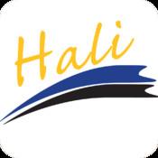 The Hali