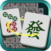 Mahjong Solitaire! mahjong