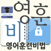TP 0hunB Textbooks