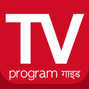 ► TV program India: Channels listings TV-guide program (IN) - Edition 2014 secondary program