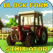 Block Farming Simulator 2015 - 3D Tractor and Harvester Craft Mini Game harvester