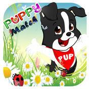 Puppy Match Puzzle Adventure Game Pro