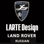 Larte Design Land Rover Custom Tuning tuning
