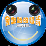 Ueye105 kazaa 3 0 ind software