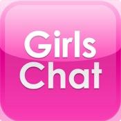 Girls Chat phone numbers single girls