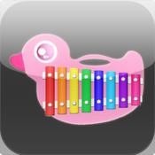 Kids Piano play music box