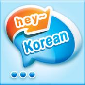 HEY KOREAN