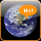 Chat-World