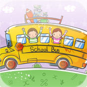 SCHOOL BUS development