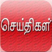 Eelam News In Tamil