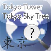 Find! TOKYO