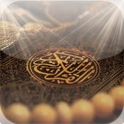 Le Coran HD
