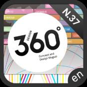 Design360 N37 design