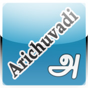 Arichuvadi eas to learn