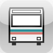 AC Next Bus