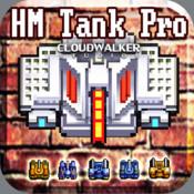 HM Tank Pro®