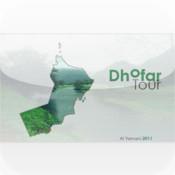 DhofarTour