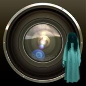 Ring Camera existence