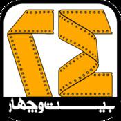 Hamshahri 24
