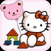 Hello Kitty Jenga World