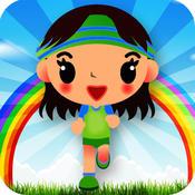 My Enchanted Baby : A fun mega-jump game for kids
