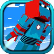 Jump Iron Robot - Pixel Steel Jumper FREE