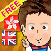 Baby School-Cantonese+English Free