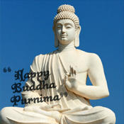 Buddha Purnima Messages & Images / New Messages / Latest Messages / Hindi Messages messages