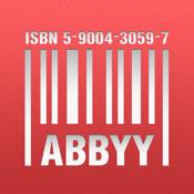 ISBN Reader amazon mobile