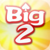 Viwawa Big 2