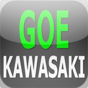 GOE Kawaski