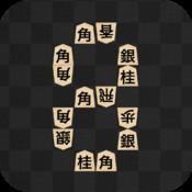 Shogi clock