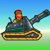 Angle Tanks