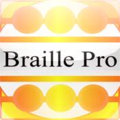 Braille Pro