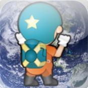 Earth Diver