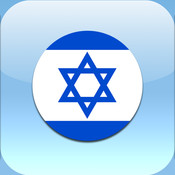 Hebrew Apps