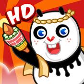 Panda BBQ HD