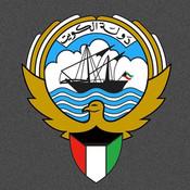 Kuwait Gate