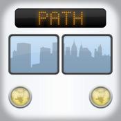iTrans PATH