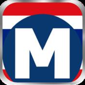 Thai Subway subway