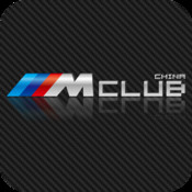 M Club China club mix